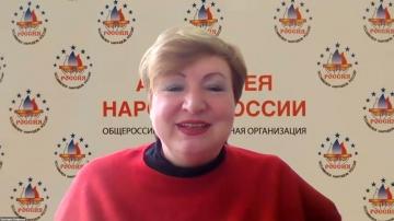 Онлайн-презентация домов дружбы Республики Казахстан
